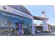 [東京都]Yanase BMW BMW Premium Selection 世田谷