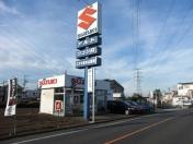 [東京都]スズキ東村山販売 有限会社金子自動車工業