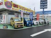 [群馬県](株)松島自動車