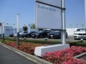 [群馬県]Gunma BMW BMW Premium Selection 高崎
