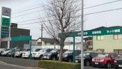 [香川県]香川三菱自動車販売(株) クリーンカー空港通り