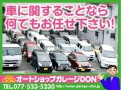 [滋賀県]オートショップ ガレージDON 京都東インター店