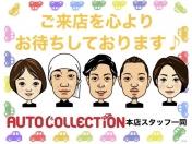 [新潟県]オートコレクション 本店