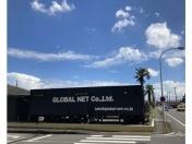 [神奈川県]GLOBAL NET (有)グローバルネット