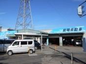 [富山県]新明自動車商会