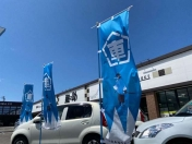 [福井県]蔵之助 福井店