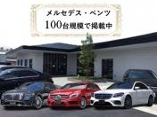 [岡山県]メルセデス・ベンツ岡山 サーティファイドカーセンター