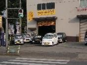 [東京都]カービューティーサロン ユウキ