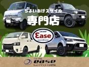 [兵庫県]Car shop ease