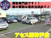 [兵庫県]アセス西神戸店