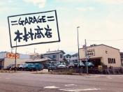 [広島県]ガレージ木村商店 ミニ4WD店