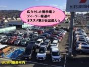[福島県]東日本三菱自動車販売 クリーンカー福島本内