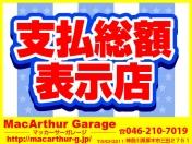 [神奈川県]マッカーサーガレージ