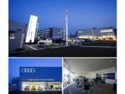 [福岡県]Audi Approved Automobile 博多