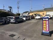 [静岡県]八光自動車