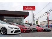 [大阪府]Garage Success(ガレージサクセス)高槻店 マークX・クラウン専門店