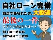 [福岡県]株式会社BOND