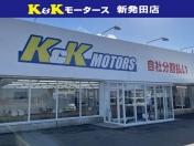 [新潟県]K&Kモータース 新発田店