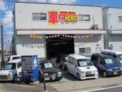 [愛知県]Auto Garage HERO