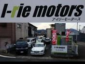 [京都府]I−rie motors