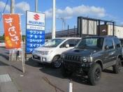 [茨城県]good CARS