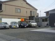 [静岡県]有限会社築地商会
