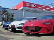 [愛知県]COLOR'S GTスポーツカー専門店