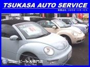[茨城県]TSUKASA auto service