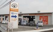 [茨城県]トヨタカローラ南茨城 6号千代田店