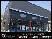 [埼玉県]Global Auto Japan (グローバルオートジャパン)