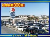 [三重県]オートライフM.T.Grand 本店