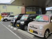[青森県]Auto supply MSC