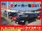 [千葉県]カーライフサポートショップ Kei's Auto