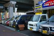 [兵庫県](株)神戸カーライフ 湊川インター店