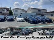 [奈良県]Total Car Produce Low style 本店