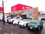 [静岡県]ARROW'S Co.,Ltd 有限会社アローズコーポレーション