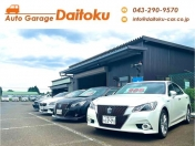 [千葉県]Auto Garage Daitoku