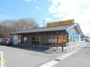 [福島県]軽PARK39.8万円専門店