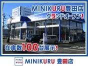 [愛知県]MINIKURU 豊田店