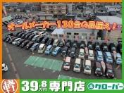 [山形県]軽39.8万円専門店 クローバー
