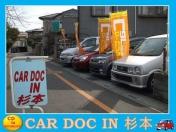 [埼玉県]CAR DOC IN 杉本