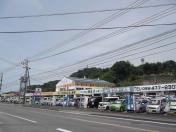 [鹿児島県]有限会社カーセンター大隅 本店