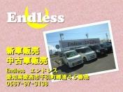 [愛知県]Endless