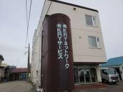 [北海道](有)KRYサービス