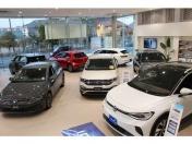 [山口県]株式会社オージス Volkswagen山口