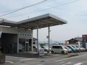 [熊本県]本永自動車