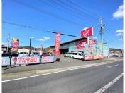 [岐阜県]アップル土岐店