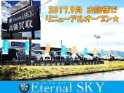 [滋賀県]Eternal SKY(エターナルスカイ)