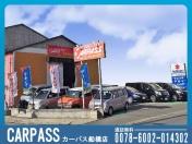 [千葉県]CARPASS カーパス船橋店