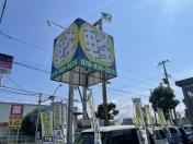[兵庫県]新車市場 J−BOY 明石店